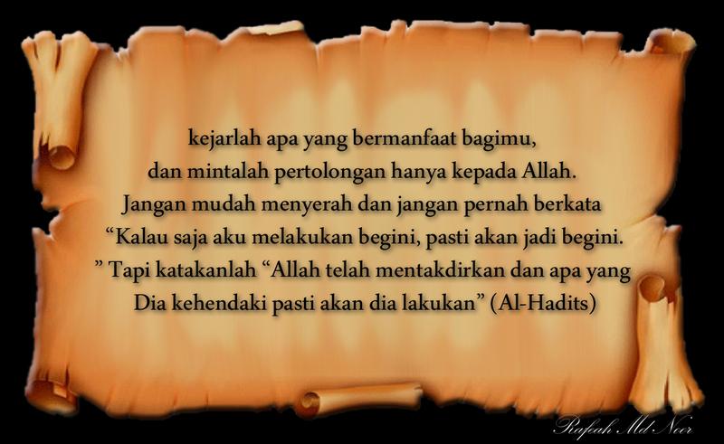gambar kata kata mutiara islam