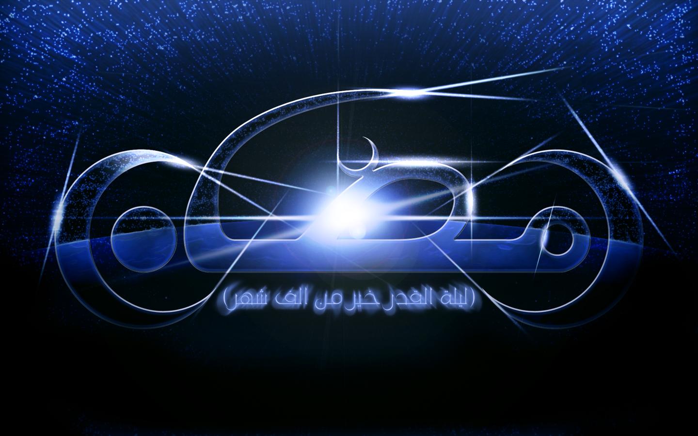 Ramadhan  Bulan  Yang  Suci