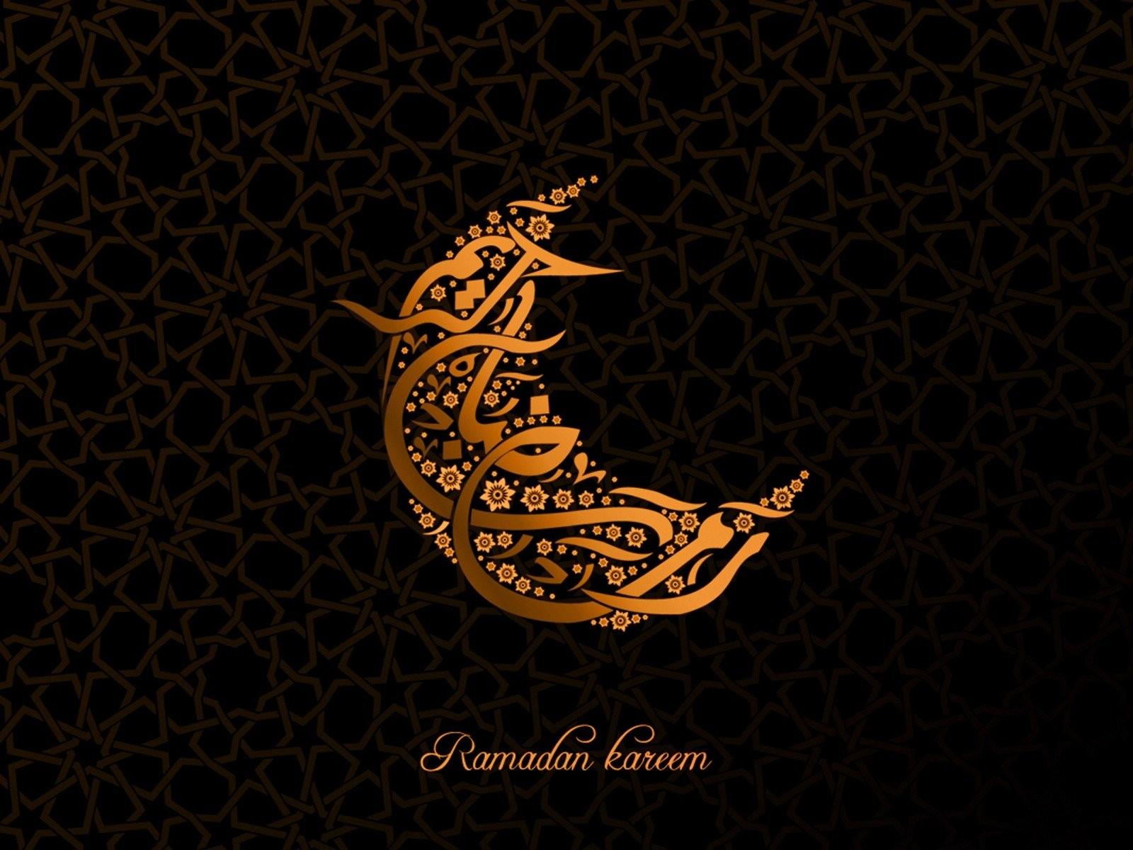 Gambar Wallpaper HD Keren Edisi Ramadhan 2014