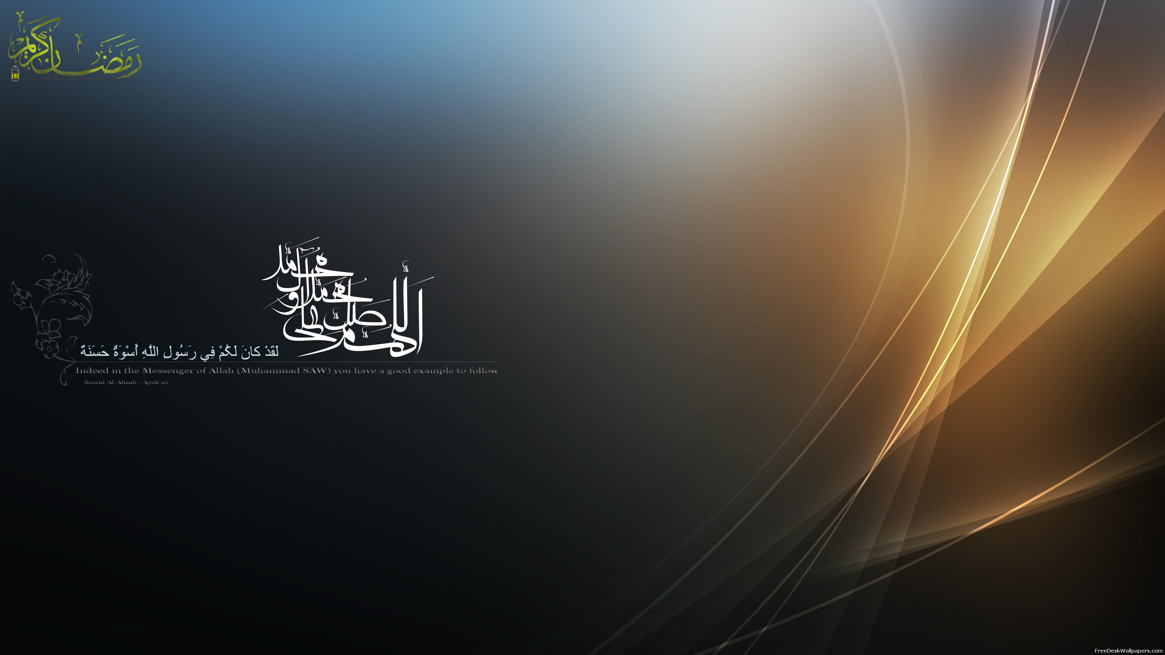 Ramadhan  Bulan  Berapa