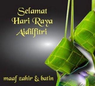 DP BBM Selamat Hari Raya Idul Fitri 2015