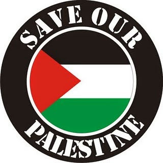 Gambar Selamatkan Palestina