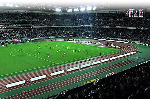 Stadion terbaik milik negara Jepang 60 Milyar