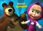 Koleksi Gambar Lucu Masha And The Bear