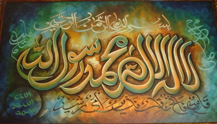 Koleksi Gambar Islam Kaligrafi Indah Dan Unik Gambargambar Co