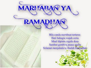 dp-bbm-gambar-kata-ucapan-ramadhan