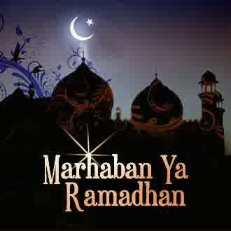 dp-bbm-marhaban-ya-ramadhan
