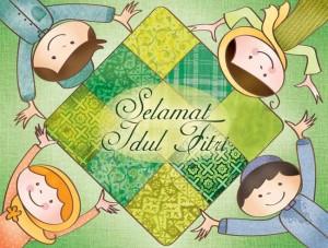 Kumpulan Animasi DP BBM Tema Ramadhan & Lebaran