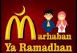 Kumpulan Gambar DP BBM Bergerak Tema Ramadhan