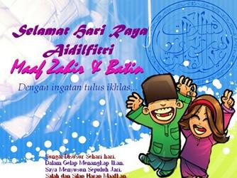 6 gambar lucu ucapan selamat hari raya Idul Fitri terbaru 1