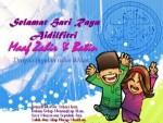 Kumpulan Gambar DP BBM Ucapan Hari Raya Idul Fitri