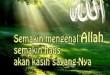 Koleksi DP BBM Bertema Motivasi Islam Terlengkap