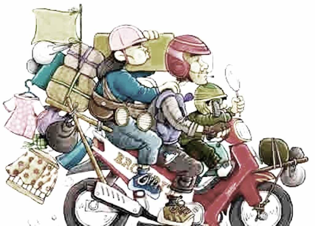Gambar Dp Animasi Mudik Bulandolar Free Download Gambar Kartun Lucu