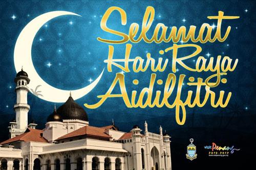 Gambar Ucapan Hari Raya Idul fitri  Gambar idul Fitri  GambarGambar.co