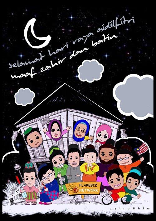 Gambar Ucapan Hari Raya Idul fitri | Gambar idul Fitri ...