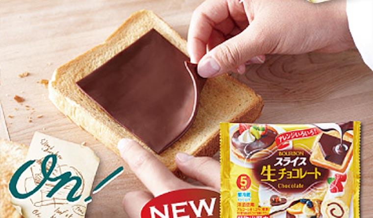 Nyam! Di Jepang Ada Cokelat Berbentuk Lembaran Loh!